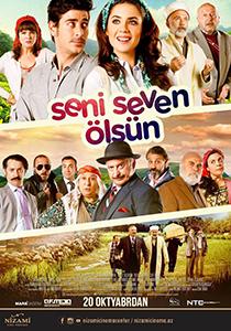 seni-seven-sm