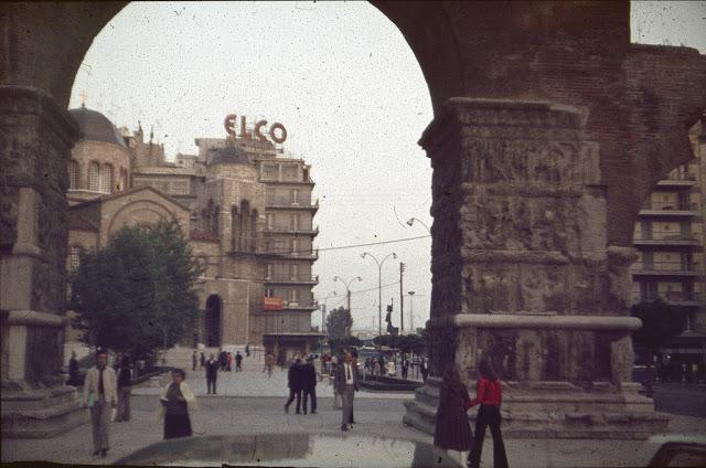 Selanik / Yunanıstan 1972