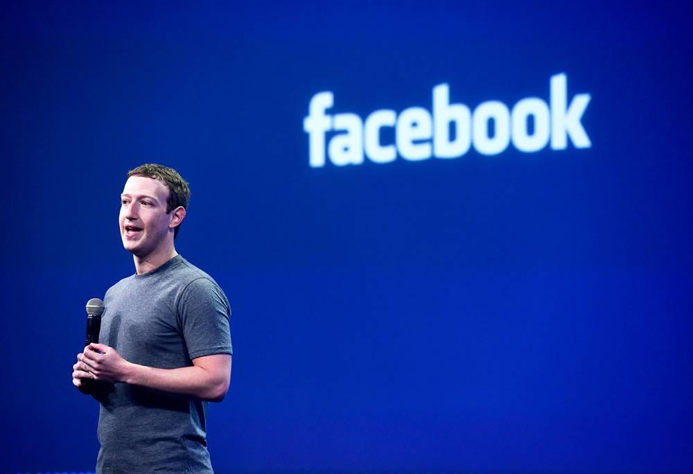 Mark Zuckerberg - Facebookun Qurucusu