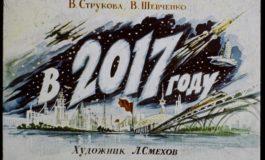 1960-cı ildə SSRİ, 2017-ci ili belə xəyal etmişdi