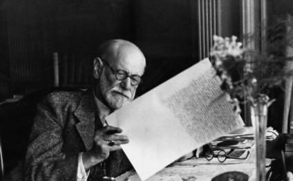 Ziqmund Freyd (1856-1939) yaaz.az