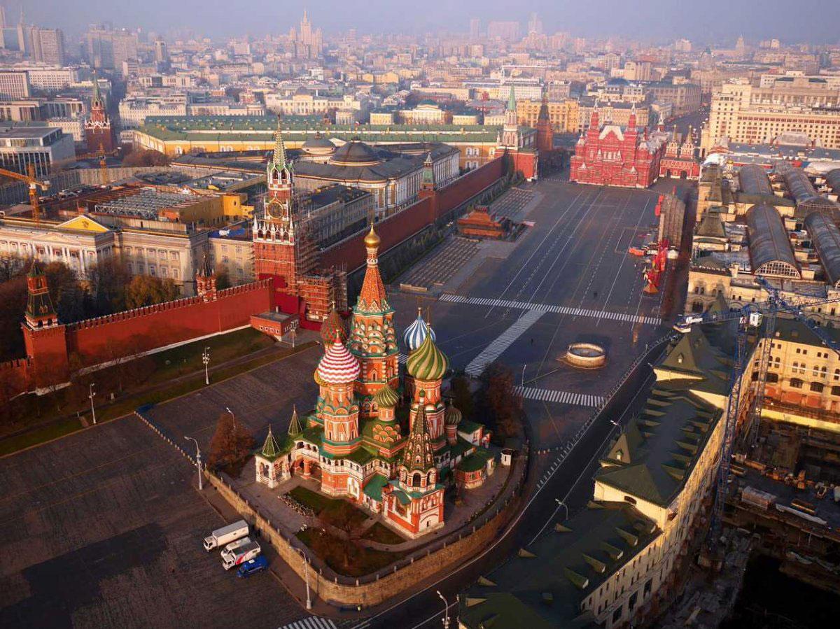 Qızıl Meydan, Moskva, Rusiya