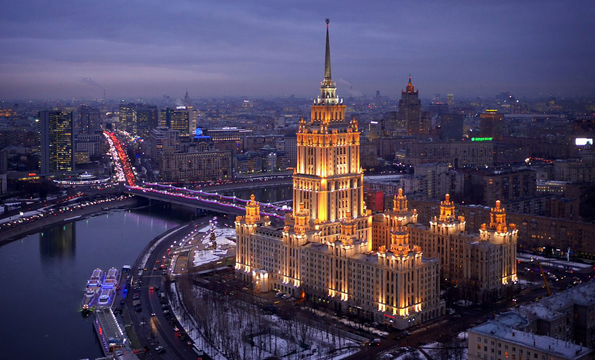 Ukrayna Mehmanxanası, Moskva, Rusiya