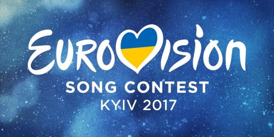 Eurovision 2017 Ukraina