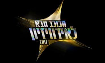 İsrail Eurovision 2017 təmsilçisini bu gün seçəcək
